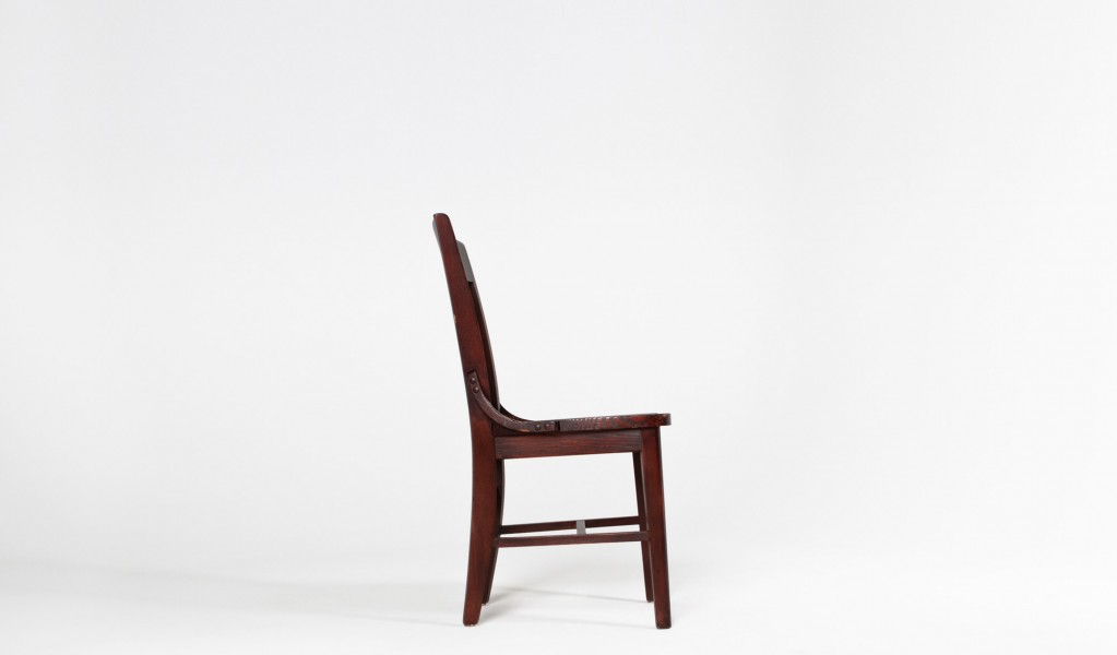 Mahogany Court Side Chair CHR003306