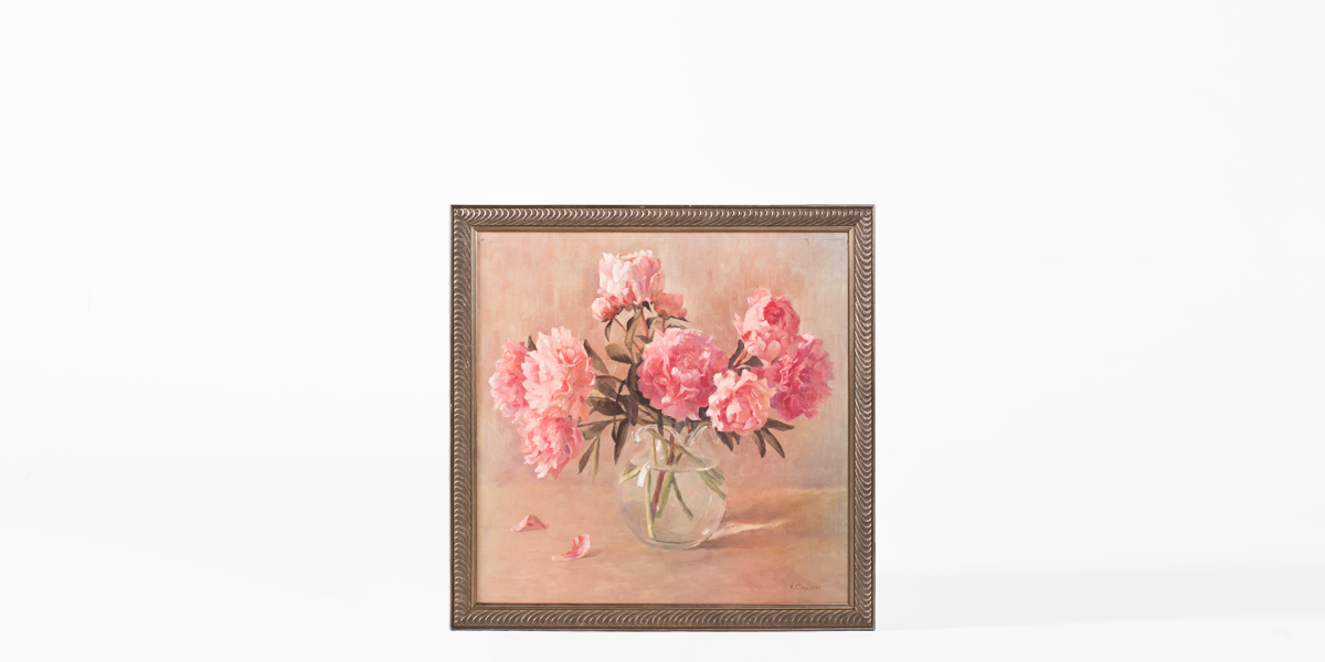 "39.5""w x 40""h Floral Art ART011538"