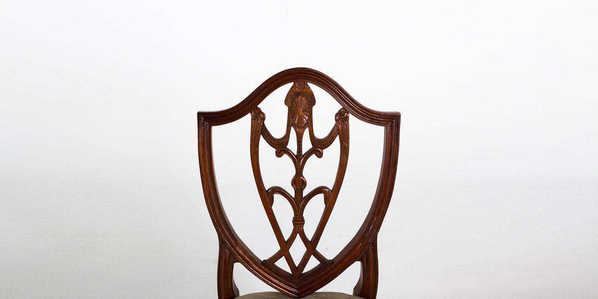 Hepplewhite Side Chair CHR000582