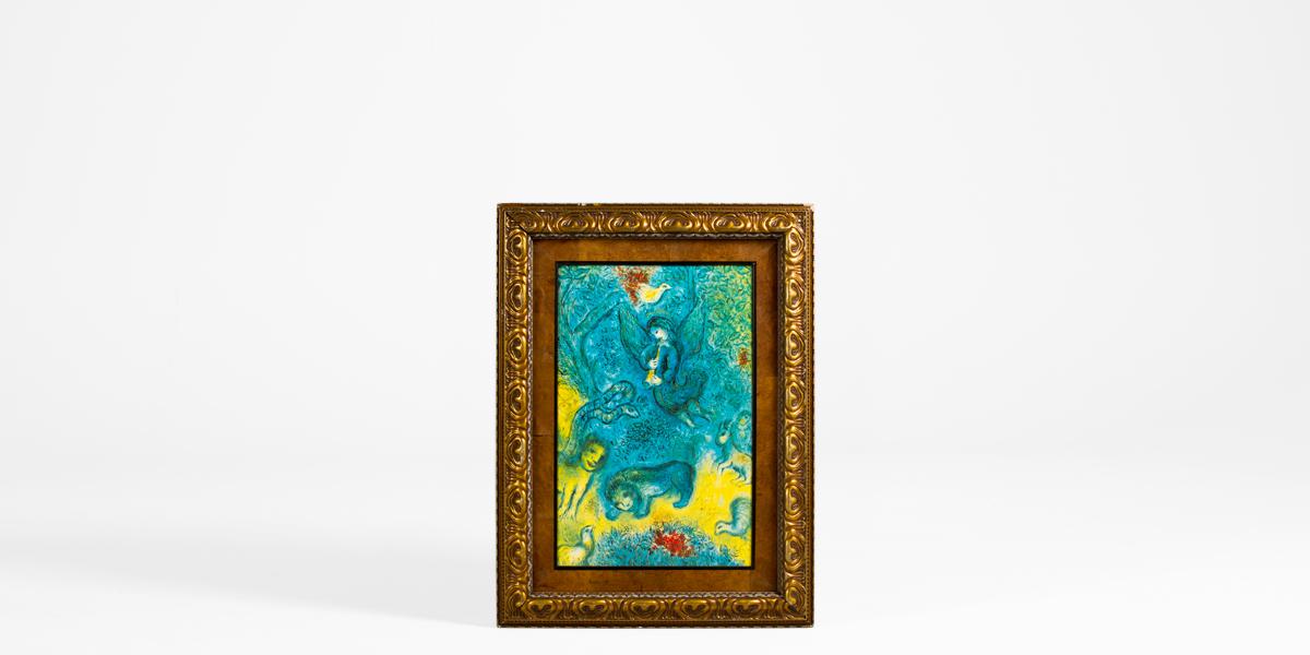 """27.5""""w x 37.25""""h Abstract Art ART002641"""