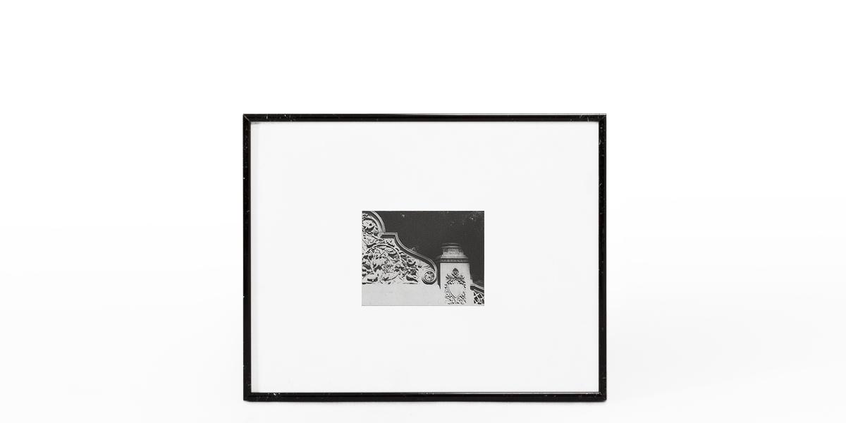"14.25""w x 11.25""h Black + White Art ART003214"