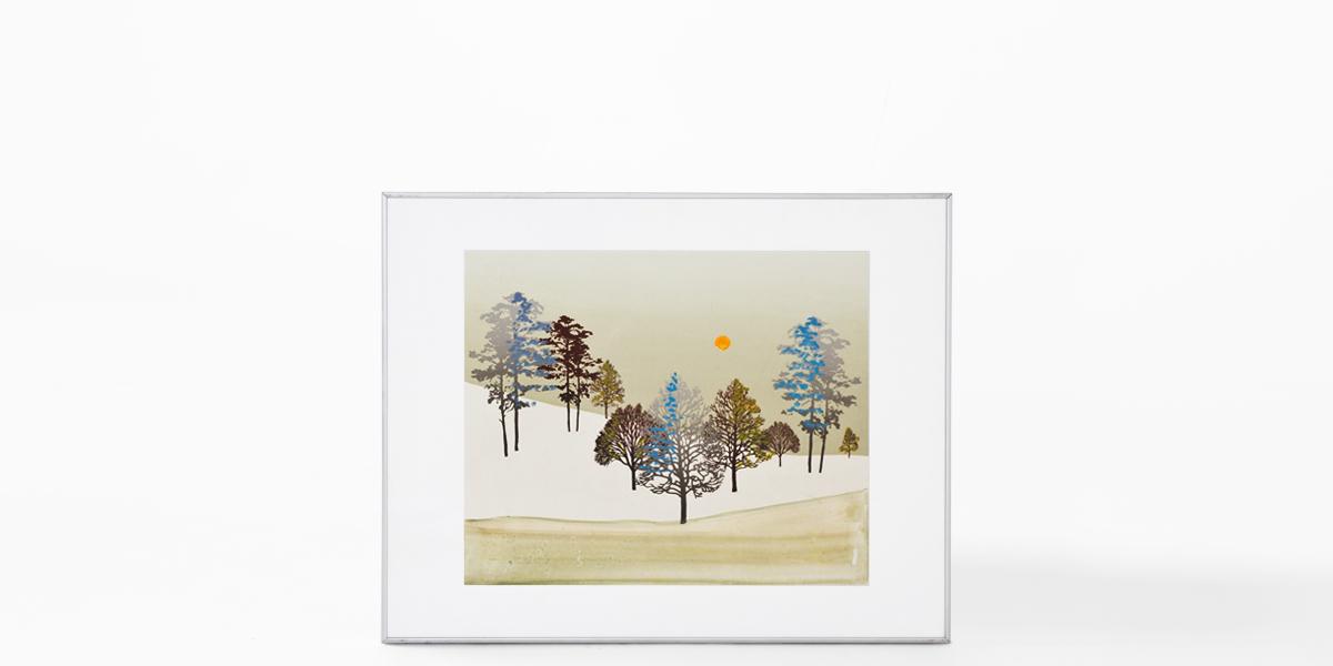 "29.5""w x 24""h Landscape Art ART007229"
