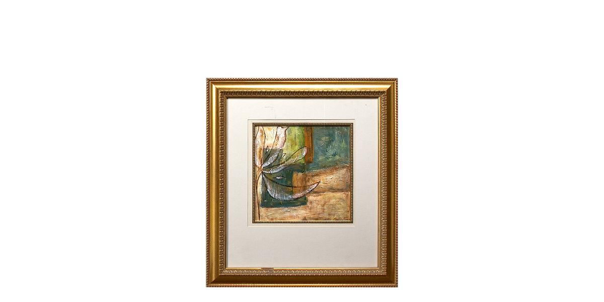 """22""""w x 24""""h Abstract Art ART011187"""