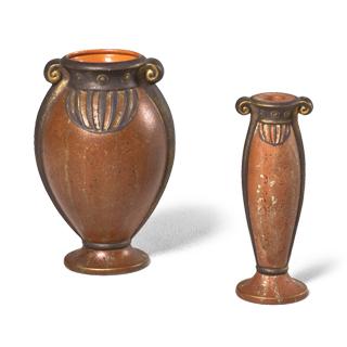 """8""""h - 9.5""""h Ceramic Vase Set"""