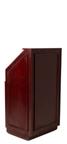 """24""""w x 47""""h Mahogany Wooden Lectern LEC013887"""